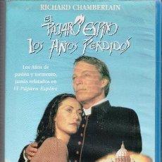 Cine: EL PÁJARO ESPINO, LOS AÑOS PERDIDOS, VHS. CAJA GRANDE. Lote 82713192