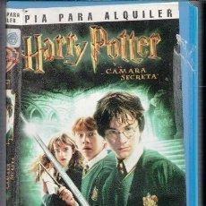 Cine: HARRY PPOTTER, Y LA CÁMARA SERETA. VHS, CAJA GRANDE. DE VIDEOCLUB. Lote 82713364