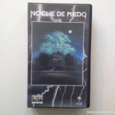 Cine: NOCHE DE MIEDO - FRIGHT NIGHT (1985) PAL/CASTELLANO. Lote 82809636