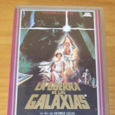 Cine: LA GUERRA DE LAS GALAXIAS -VHS- GEORGE LUCAS, STAR WARS, MARK HAMILL, HARRISON FORD, CARRIE FISHER... Lote 82912540