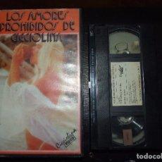 Cine: LOS AMORES PROHIBIDOS DE CICCIOLINA - ILONA STALLER , FRANK DE NIRO - CICCIOLINA VIDEOS 1988. Lote 83414332