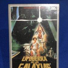 Cine: LA GUERRA DE LAS GALAXIAS / STAR WARS. Lote 83662898