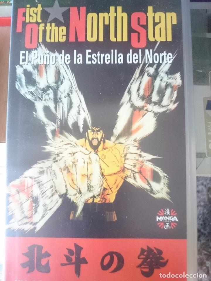 VHS - MANGA - EL PUÑO DE LA ESTRELLA DEL NORTE - COLECCION MANGAMANIA -REFM1E3 (Cine - Películas - VHS)