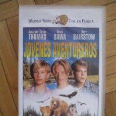 Cine: VHS JÓVENES AVENTUREROS - WARNER BROS CINE EN FAMILIA. Lote 85132748