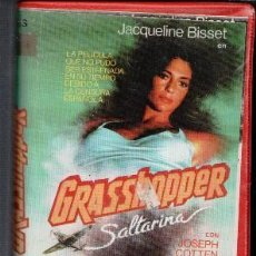 Cine: VHS GRASSHOPPER, SALTARINA. Lote 85153116