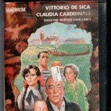Cine: VHS LA PRIMERA NOCHE. Lote 85740060