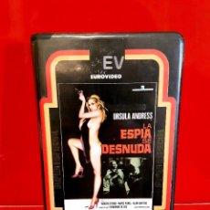 Cine: LA ESPÍA SE DESNUDA (1975) - COLPO IN CANNA - VIDEOESPAÑA. Lote 86401896