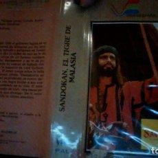 Cine: SANDOKAN VHS RAREZA. Lote 87265040