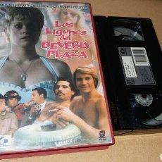 Cine: LOS LIGONES DEL BEVERLY PLAZA- VHS- MELANIE GRIFFITH - DICK BENEDICK- DESCATALOGADA. Lote 87532023