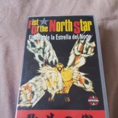 Cine: FIST OF THE NORTH STAR, EL PUÑO DE LA ESTRELLA DEL NORTE, MANGA, PELICULA VHS, AÑO 1995.. Lote 87660510