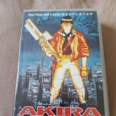Cine: AKIRA, MANGA, PELICULA VHS 124 MINUTOS. AÑO 1989.. Lote 87661276