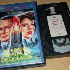 Cine: EL ROSTRO DEL MILLON DE DOLARES- VHS- SILVIA KRISTEL - TONY CURTIS- DESCATALOGADA. Lote 88363112
