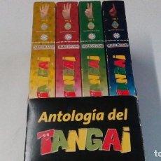 Cine: 4 VHS DE CARNAVAL DE LA ANTOLOGÍA DEL TANGAI DEL AÑO 2000. Lote 89518168