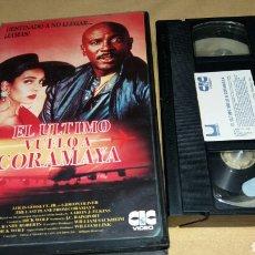 Cine: EL ULTIMO VUELO A CORAMAYA- VHS- LOUIS GOSSETT JR.. Lote 90359940