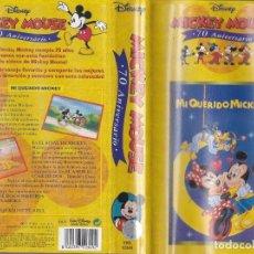 Cine: VÍDEO VHS DISNEY MICKEY MOUSE. MI QUERIDO MICKEY. Lote 92303705
