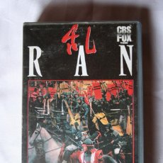 Cine: RAN.AKIRA KUROSAWA.CBS.VHS.ACCION.1986.EL REY LEAR.SHAKESPEARE.FOX VIDEO.CINTA VIDEO. Lote 93420445