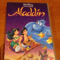 Cine: VHS WALT DISNEY ALADDIN. Lote 95566087