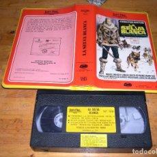 Cine: VHS LA SELVA BLANCA. Lote 194745242