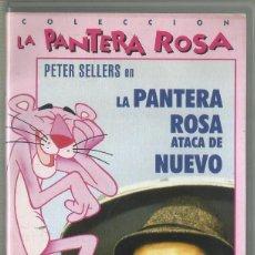 Cine: LA PANTERA ROSA ATACA DE NUEVO 1976. Lote 95746935