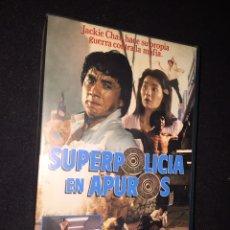Cine: SUPERPOLICIA EN APUROS. Lote 96111239