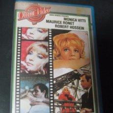Cine: VHS VIDEO LA MUJER ESCARLATA MONICA VITTI MAURICE RONET OMNI VIDEO UNICA EN TC PRIMERA EDICION. Lote 96338935