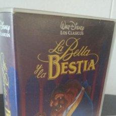 Cine: 4-VHS, LA BELLA Y LA BESTIA, DISNEY. Lote 96632131