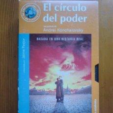 Cine: VHS EL CÍRCULO DEL PODER (1991) DE ANDREI KONCHALOVSKY. ¡NUEVA!. Lote 96796403