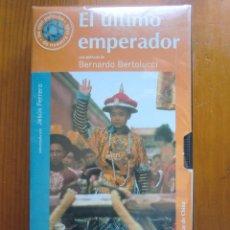 Cine: VHS EL ÚLTIMO EMPERADOR (1987) DE BERNARDO BERTOLUCCI. ¡NUEVA Y PRECINTADA!. Lote 96796591