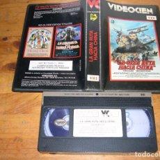 Cine: VHS UNO DOS TRES DISPARA OTRA VEZ. Lote 194745237