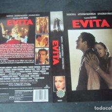 Cine: CARATULA GRANDE ORIGINAL VHS EVITA ALAN PARKER MADONNA ANTONIO BANDERAS. Lote 97183919
