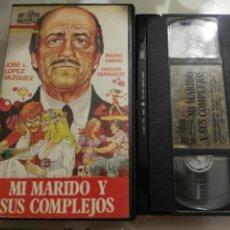 Cine: VHS- MI MARIDO Y SUS COMPLEJOS- GRACITA MORALES JOSE LUIS LOPEZ VAZQUEZ- PRIMERA EDICION. Lote 97366695