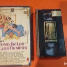 Cine: VHS - COMO EN LOS VIEJOS TIEMPOS - 1 EDICI CIC - PERFECTO AUDIO Y VIDEO - INENCONTRABLE - NUNCA DVD . Lote 97538963