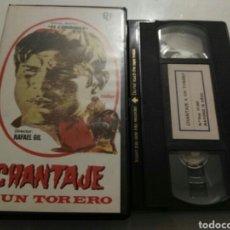 Cine: VHS- CHANTAJE A UN TORERO- RAFAEL GIL EL CORDOBES. Lote 97759523