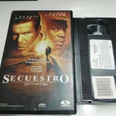 Cine: VHS- SECUESTRO- DENNIS QUAID. Lote 98127568
