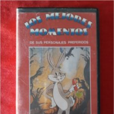 Cine: VHS CLASICOS ANIMADOS VOL 1. Lote 98569991