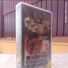 Cine: OBRAS CLÁSICAS DEL CINE MUDO. EL ACORAZADO POTEMKIN. SERGEI M. EISENSTEIN 1925. Lote 99315579