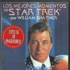 Cine: LOS MEJORES MOMENTOS DE STAR TREK POR WILLIAM SHATNER VHS. Lote 99497715