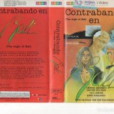 Cine: VHS - CONTRABANDO EN BALI - GUIDO ZURLI. Lote 99567307