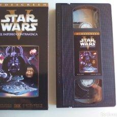 Cine: STAR WARS EL IMPERIO CONTRAATACA VHS. Lote 99810063