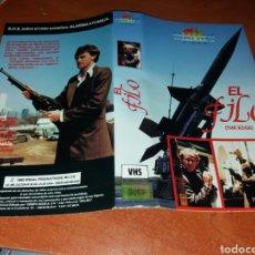 Cine: CARATULA VHS- EL FILO . Lote 99867788