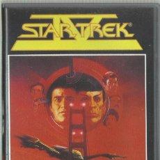 Cine: STAR TREK IV. MISIÓN: SALVAR LA TIERRA VHS. Lote 100157339