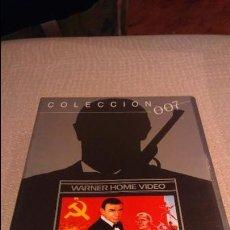 Cine: JAMES BOND 007 DESDE RUSIA CON AMOR VHS. Lote 100533099