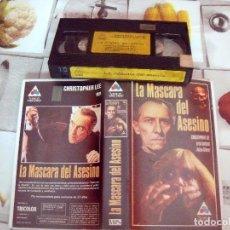 Cine: LA MÁSCARA DEL ASESINO (EL TORMENTO DE LAS 13 DONCELLAS) . VHS ORIGINAL. ÚNICA EN TODOCOLECCIÓN.. Lote 100558919