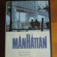 Cine: VHS MANHATTAN (1979) DE WOODY ALLEN. CON DIANE KEATON. ¡NUEVA!. Lote 100625747