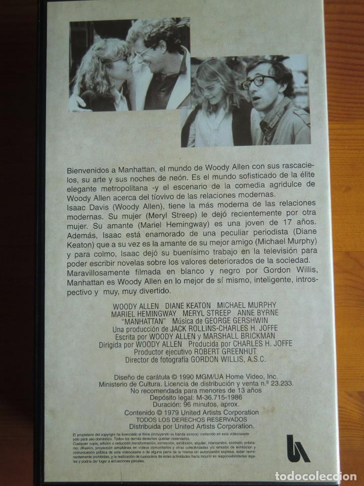 Cine: VHS MANHATTAN (1979) de Woody Allen. Con Diane Keaton. ¡Nueva! - Foto 2 - 100625747