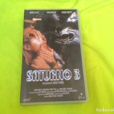 Cine: SATURNO 3 VHS. Lote 101533382