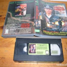 Cine: VHS TIERRAS LEJANAS. Lote 102053567