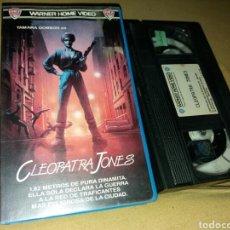 Cine: CLEOPATRA JONES- VHS- TAMARA DOBSON. Lote 102387570