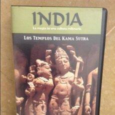 Cine: INDIA. LA MAGIA DE UNA CULTURA MILENARIA. LOS TEMPLOS DEL KAMA SUTRA (VHS). Lote 102431435