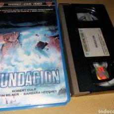 Cine: INUNDACION (FLOOD) 1975- VHS- DIR: EARL BELLAMY- CATASTROFISTA- DESCATALOGADA. Lote 103074150